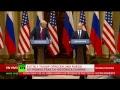Rueda de prensa de Vladímir Putin y Donald Trump tras su reunión