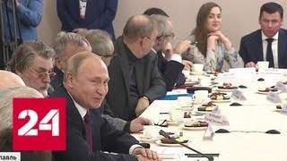 Год театра: Путин дал старт театральному марафону - Россия 24