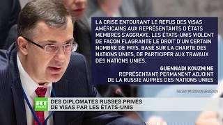 Des diplomates russes privés de visas par les Etats-Unis