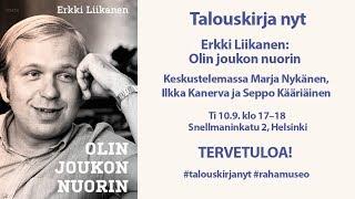 """OLIN CORP. Talouskirja nyt: Erkki Liikasen uutuusteos """"Olin joukon nuorin"""""""