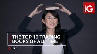 INVESTOR AB [CBOE] The Intelligent Investor by Benjamin Graham   The 10 Best Trading Books
